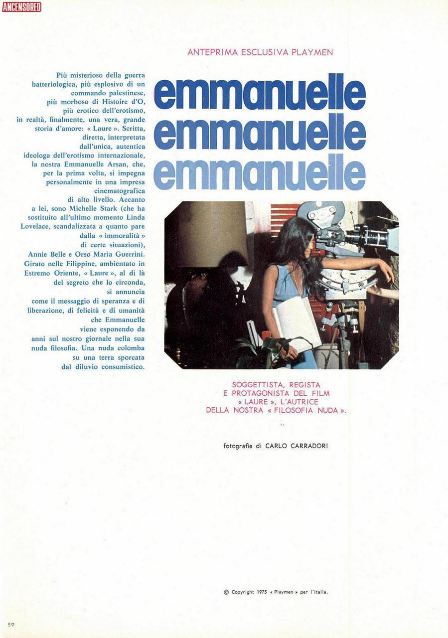 эммануэль
